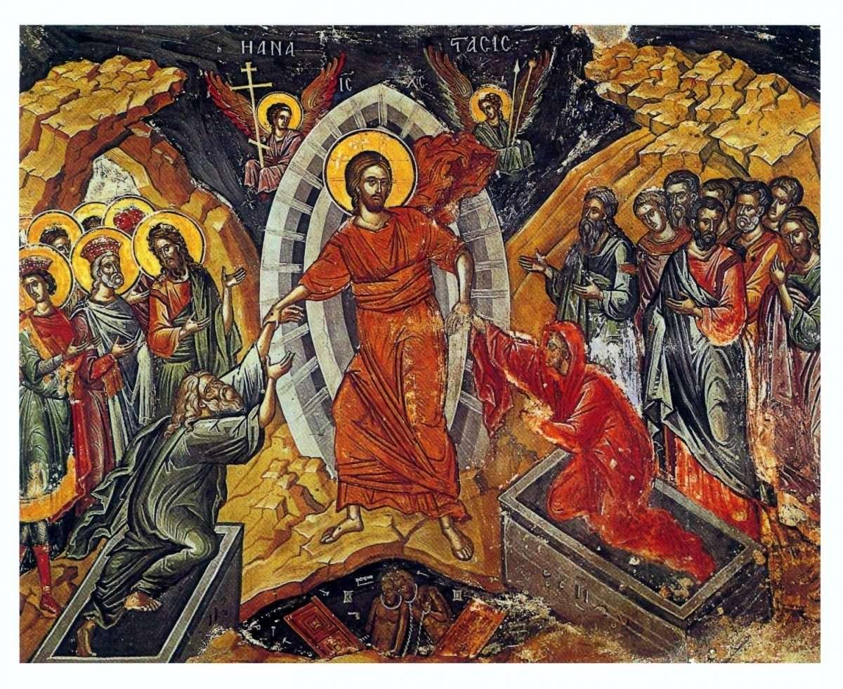 Christ Descends